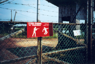 warning sign shrimp farm